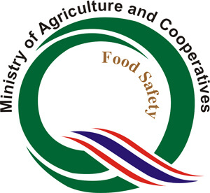 Ministry of agriculture and cooperative logo