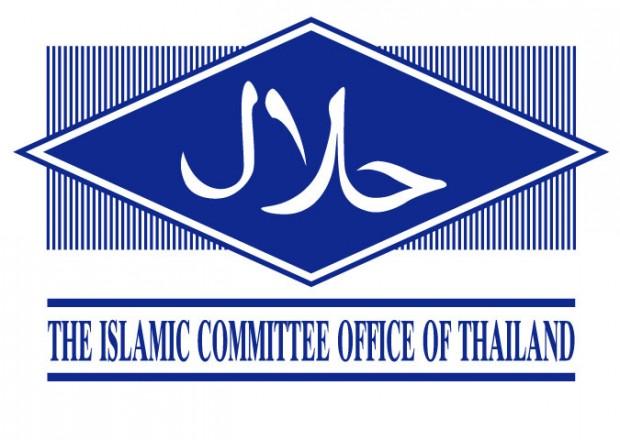 Logo, Font, Brand, Electric blue, Company, Graphics, Trademark, Halal, Iranian cuisine, Thai cuisine, Halal certification in Australia, Kosher foods, Restaurant, Japanese Cuisine, Malaysian cuisine, Cuisine, Australian cuisine, Kebab