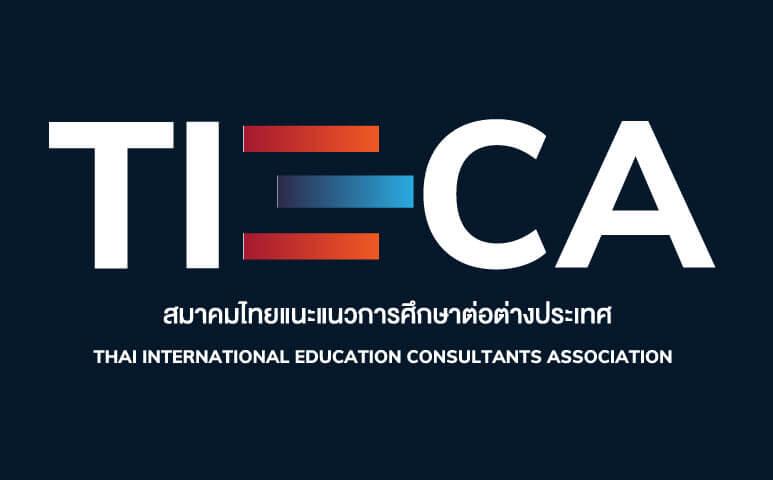 Text, Font, Logo, Brand, Graphics, Trademark, Company, Logo, Brand