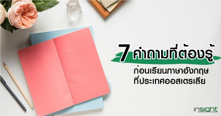Paper, Wallet, Paper product, Room, Leather, Graphic design