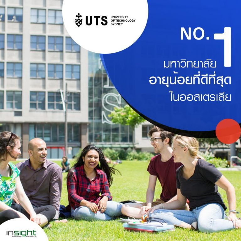 Product, Community, Campus, Real estate, Leisure, Advertising, Student, Grass, College, Brochure, Sharing, Tourism, University of Technology Sydney, University of Technology Sydney, University of Technology Sydney