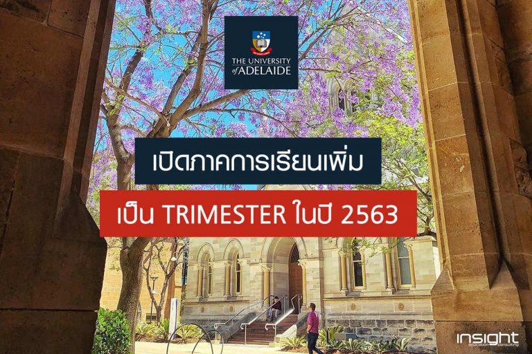 Landmark, Signage, Tree, Font, Architecture, Advertising, University of Adelaide