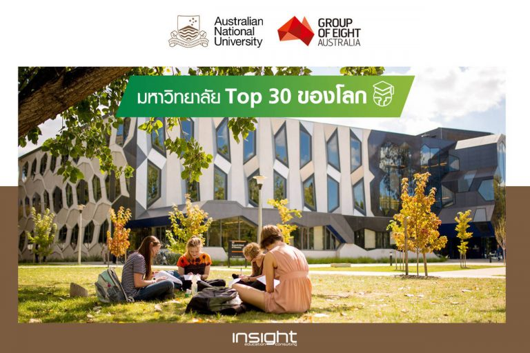 Adaptation, Community, Organism, Grass, Tree, Leisure, Advertising, Tourism, Urban design, Australian National University, Group of Eight, The Australian National University, L.N. Gumilyov Eurasian National University, The University of Sydney, National university, University, University of Melbourne, Public university