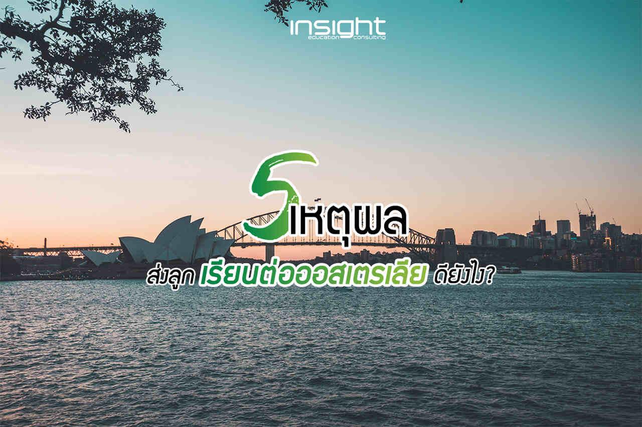 Sky, Font, Landmark, Logo, Horizon, Text, Daytime, Morning, City, Graphics, Summer, Graphic design, Tree, Cloud, Tourism, Sydney Harbour Bridge, Sydney Opera House