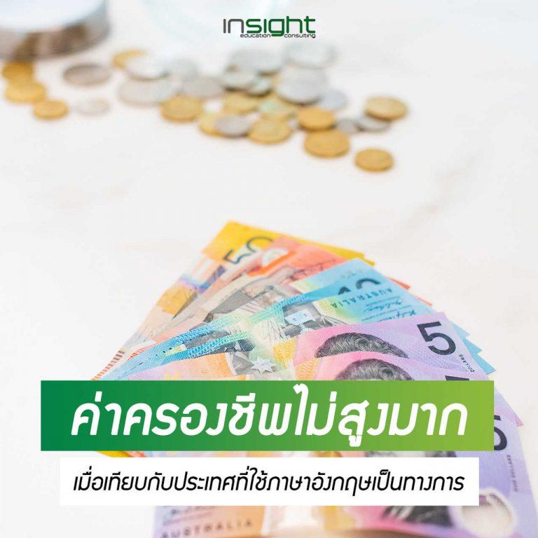 Money, Text, Saving, Font, Cash, Money, Finance