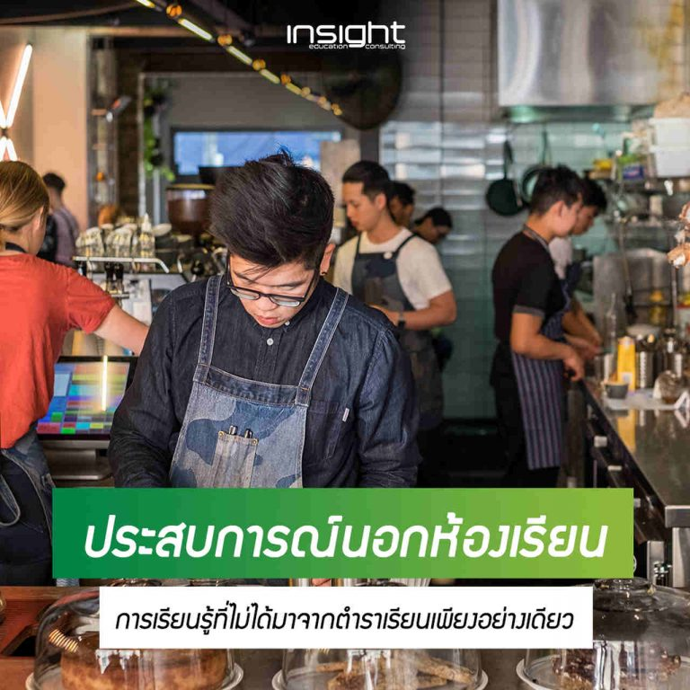 Product, Job, Font, Customer, Photography, Electronics, Fusion3, Employment, Student, Job