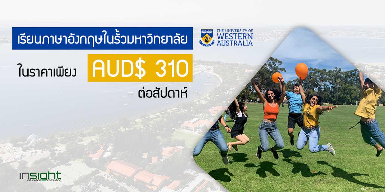 Community, Advertising, Banner, Font, Leisure, Adaptation, Tourism, University of Western Australia, The University of Western Australia
