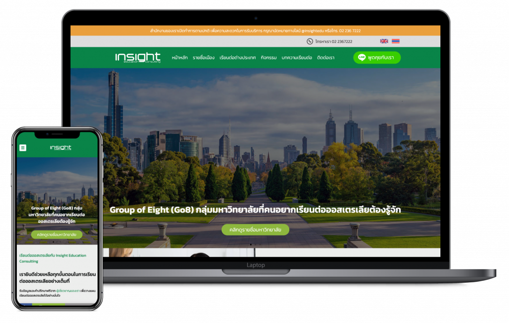 best web design Bangkok, Thailand