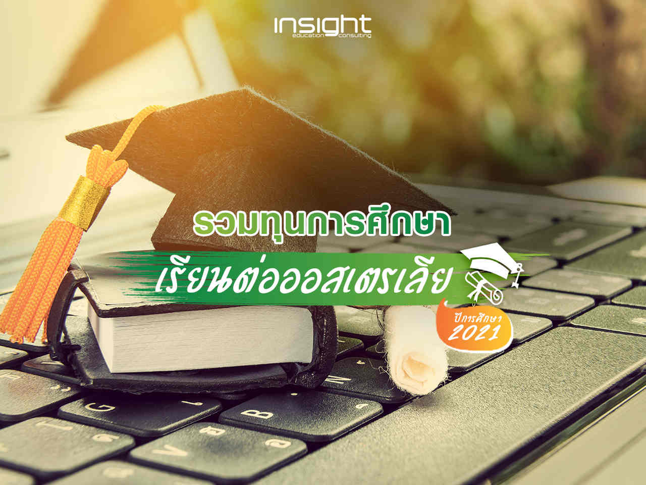scholarships in australia 2021 for international students