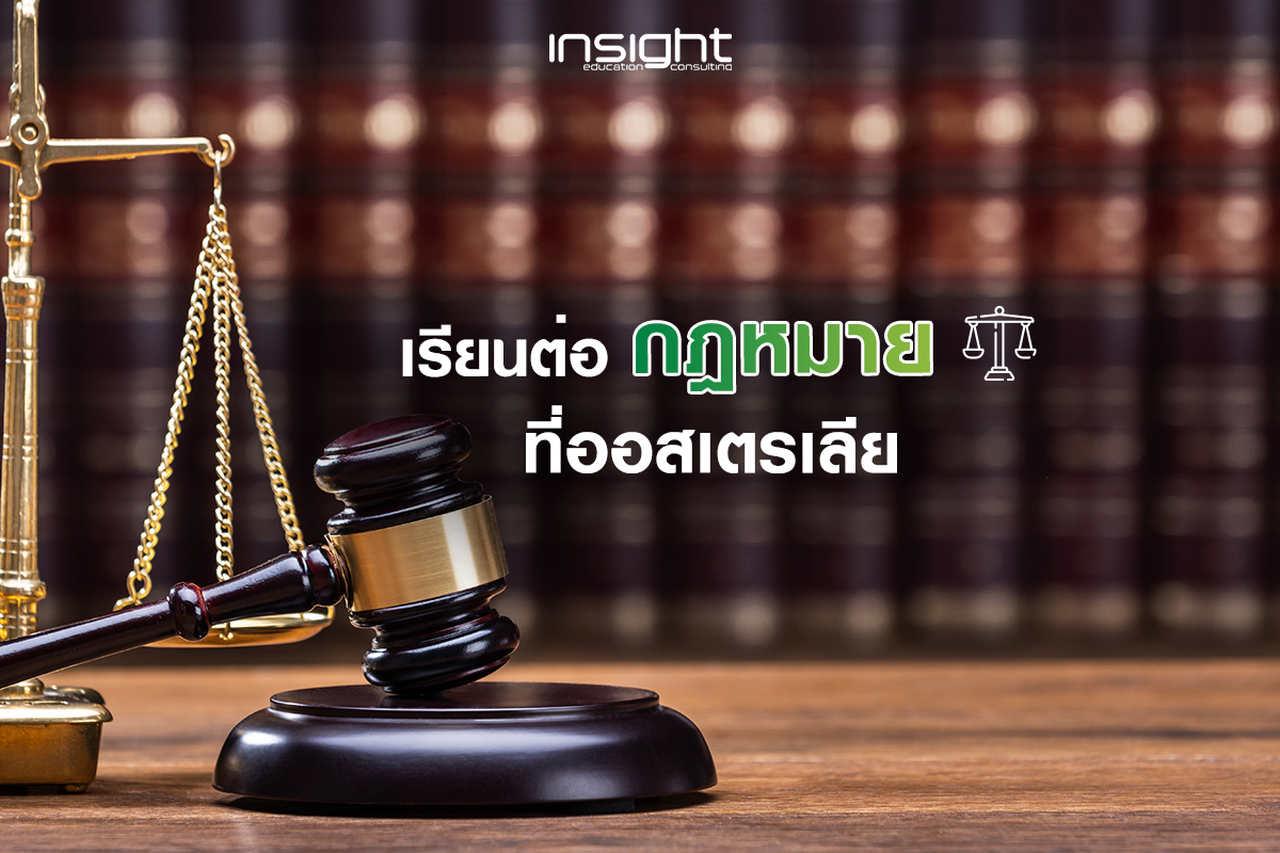 Court, Judge, Court, Justice, Law