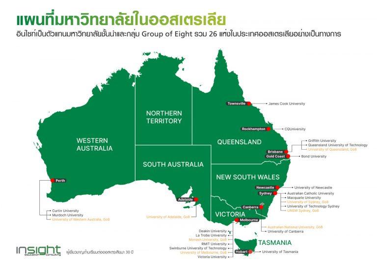 Ecoregion, Map, Font, Terrestrial plant, Slope, Rectangle, Diagram, Australia, Map, Vector graphics